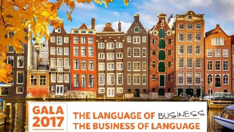 Let's meet at Amsterdam for 2017 GALA Conference